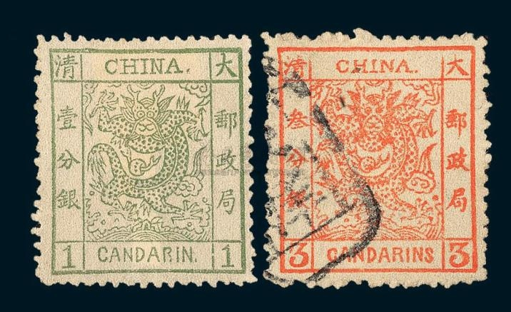 Traveling exhibition of artifacts to open in China soon