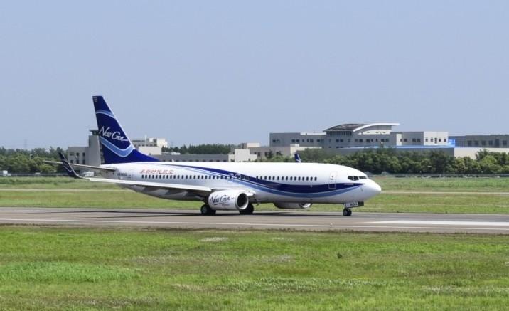 New direct flight links Guizhou's Zunyi and Thailand's Krabi