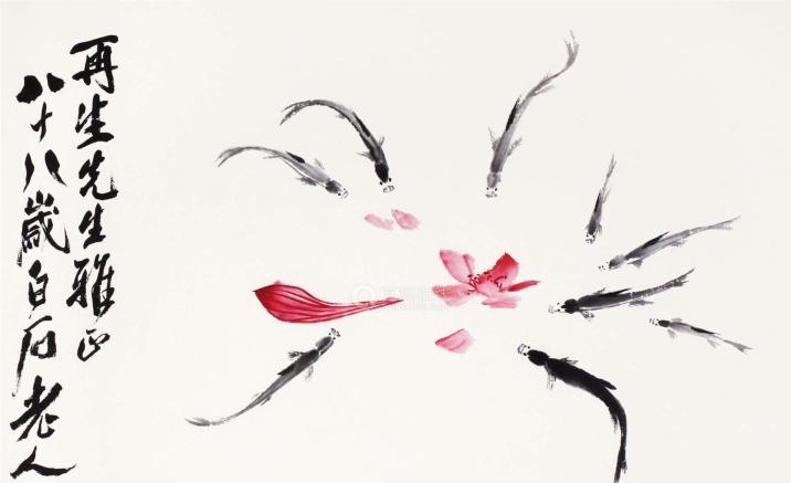 Palace Museum opens Qi Baishi's art exhibition