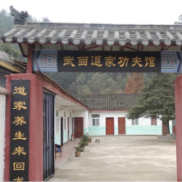 Wudang Taoist Kungfu Academy