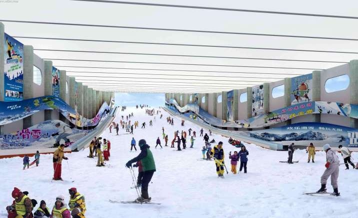 Chongqing's largest indoor ski hall to open
