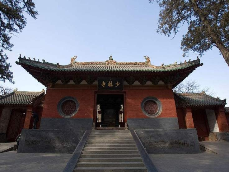 Luoyang Shaolin Temple