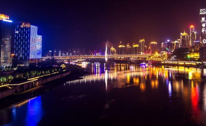 Chongqing opened Night Market Culture Festival