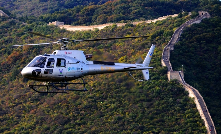 Helicopter Trip over Beijing Great Wall