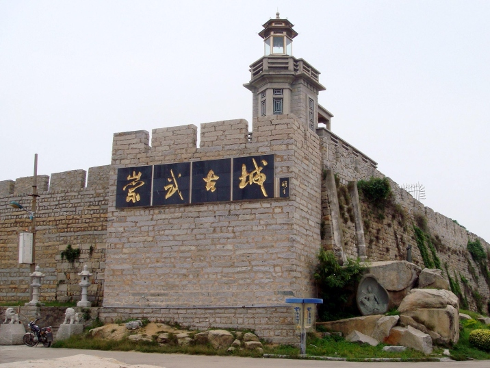 Chongwu Ancient Town