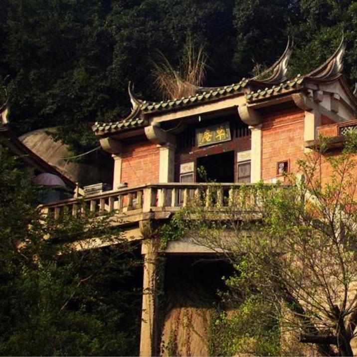 Cao'an Temple