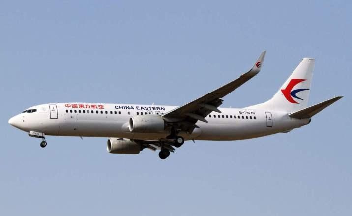 New air route linking Shigatse and Jinan