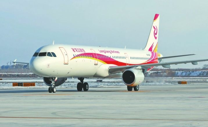 New direct flight linking Chongqing and Harbin