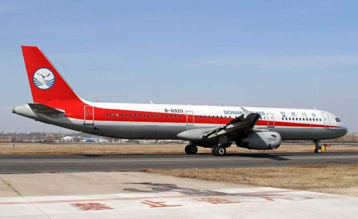 New direct air route to link Chengdu and Cairo