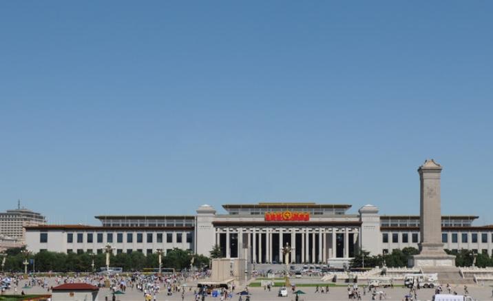 国家博物館の展示は一時休止
