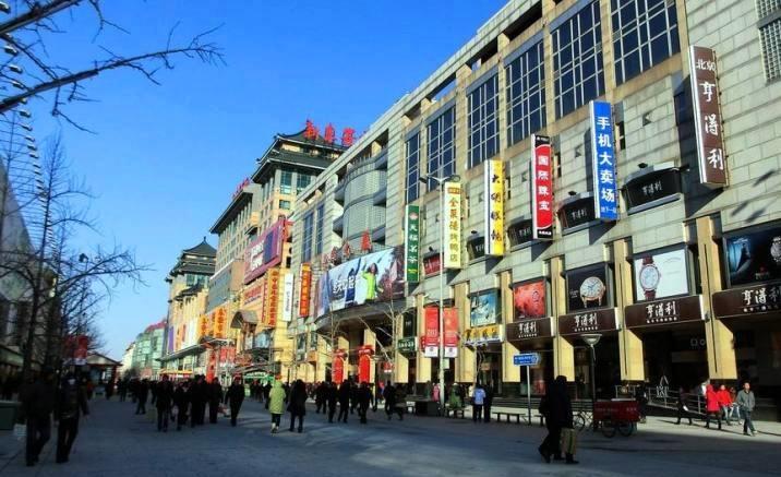Beijing Wangfujing Pedestrian Street to extend over 300 meters