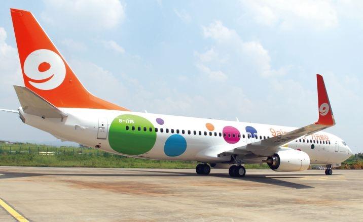 Guiyang and Phuket to be linked by 9 Air