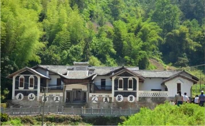 Zouma Town is listed as the Chongqing Municipal Historical Town