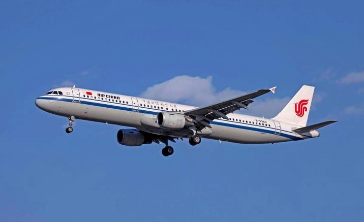 Air China to open Chongqing-Luoyang air route