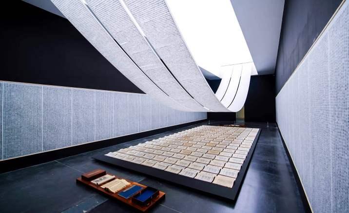 Xu Bing art exhibition opens in Beijing Today Art Museum