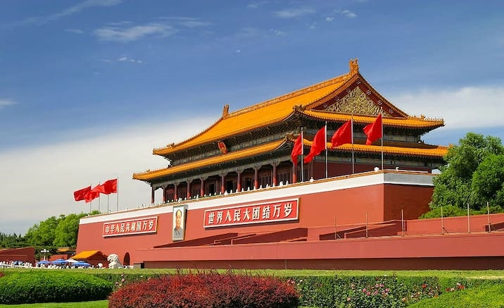 Tian'anmen Gate Tower reopens after one year restoration