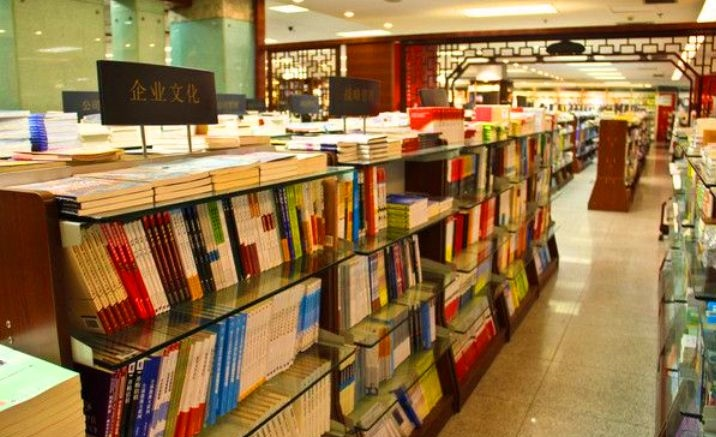 The 33rd Beijing Book Fair to open in January 2020