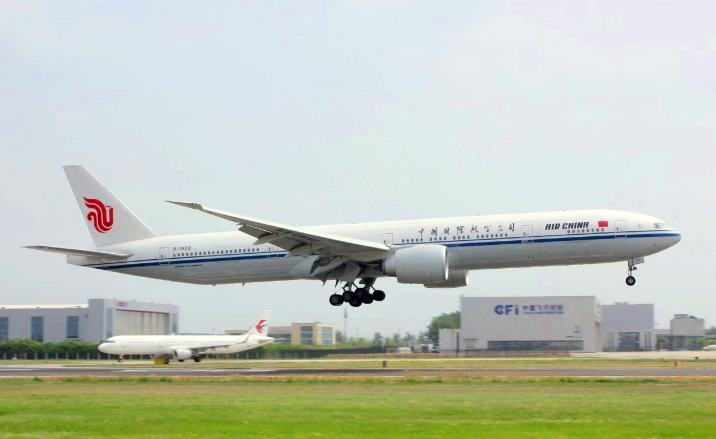 Air China to open direct flight between Chongqing and Tokyo