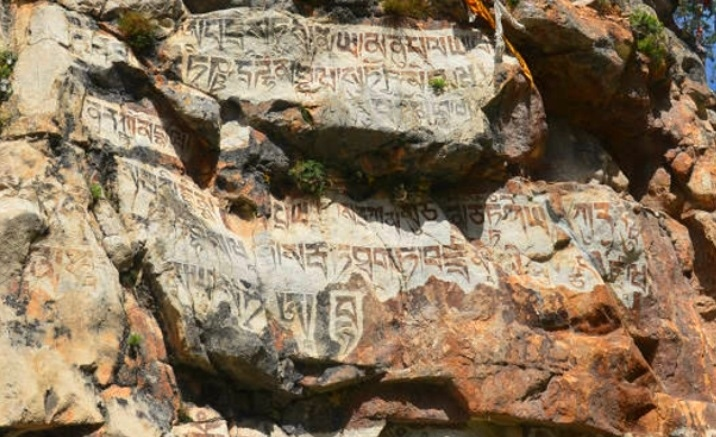 Ancient cliff paintings found in Qinghai Province
