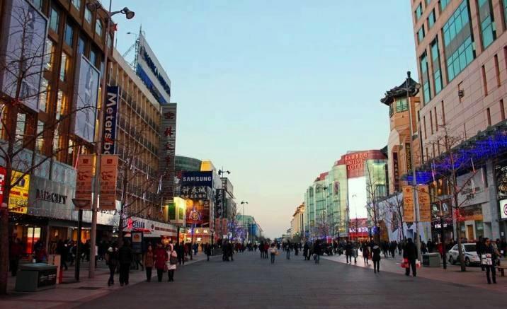 Wangfujing Pedestrian Street Extended Section opens