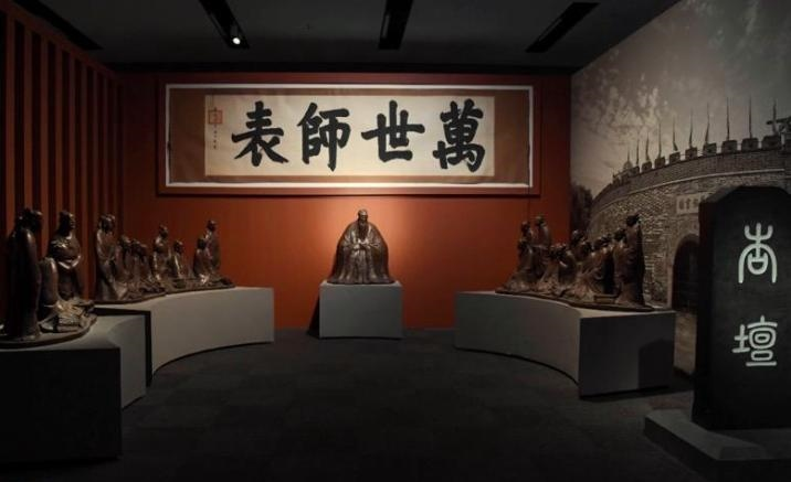 National Museum of China opens Confucian culture exhibition