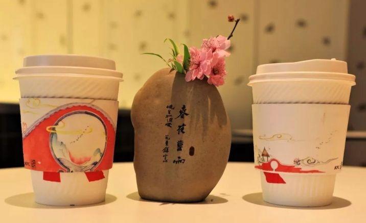 A Du Fu themed KFC restaurant opens in Chengdu