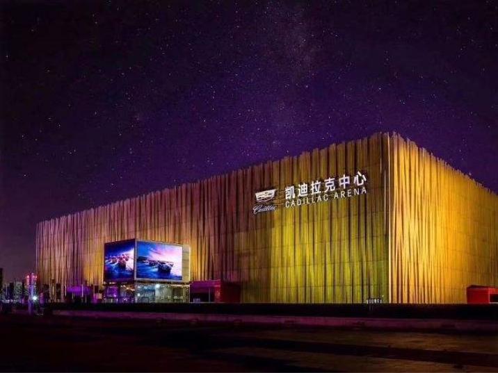 Beijing Cadillac Arena