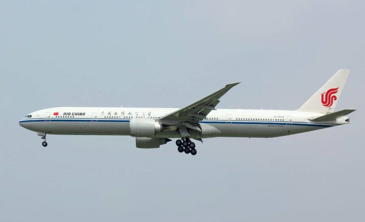 Air China to open Hangzhou - Rome direct flight