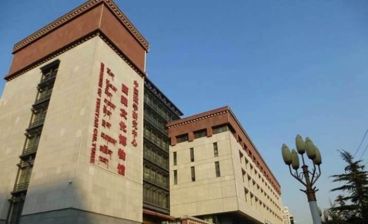 Tibetan Cultural Museum opens Tibet reforms exhibition