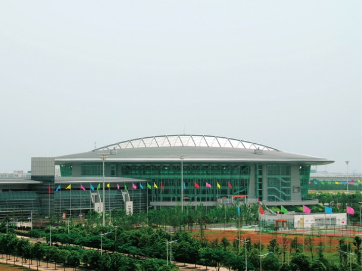 Wuhan Sports Center