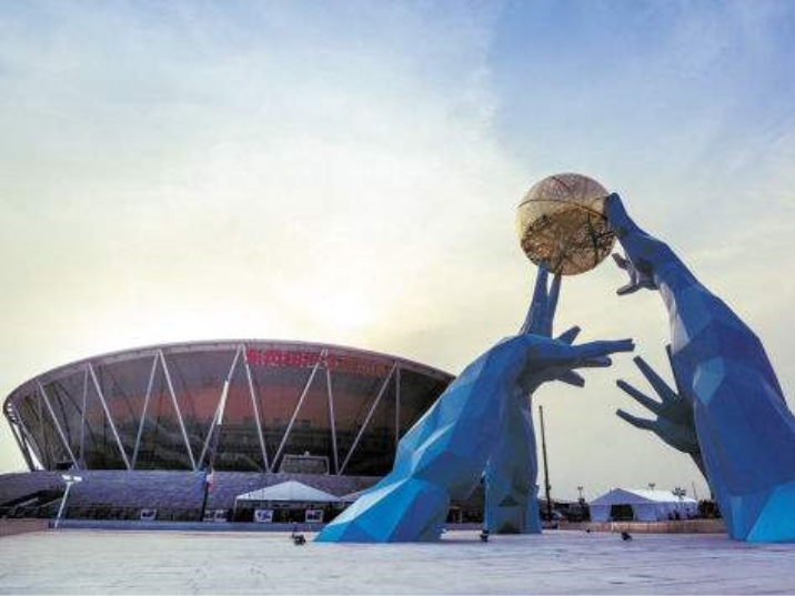 Dongfeng Nissan Cultural and Sports Center