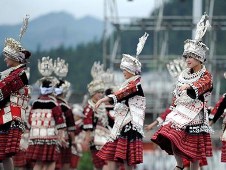 China Pintoresca+Guizhou