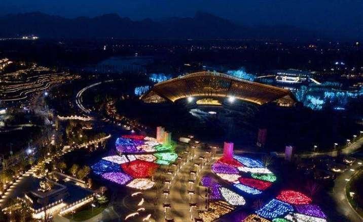 International Horticultural Exhibition 2019 opens in Beijing