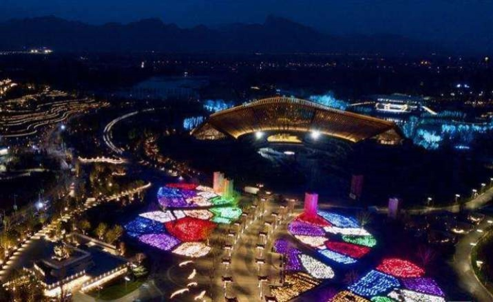 International Horticultural Exhibition 2019 opens in Beijing