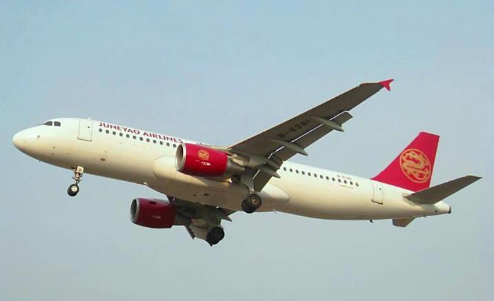 New direct flight to link Changsha and Osaka