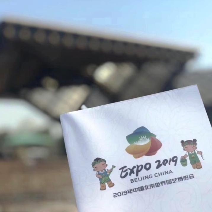 Beijing Horticultural Expo 2019