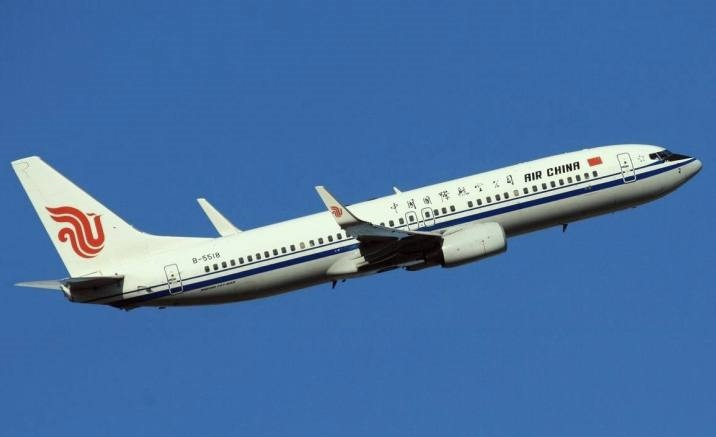 New direct flight to link Kashgar and Beijing