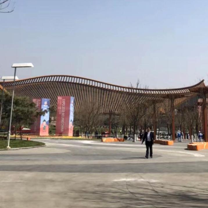 Beijing Horticultural Expo