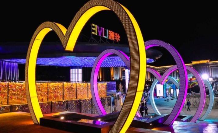 Immersive exhibition opens in Beijing