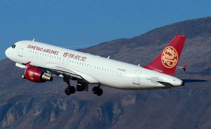 Nanjing and Nagoya to be linked by direct flight