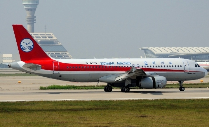 New direct flight to link Hangzhou and Mandalay