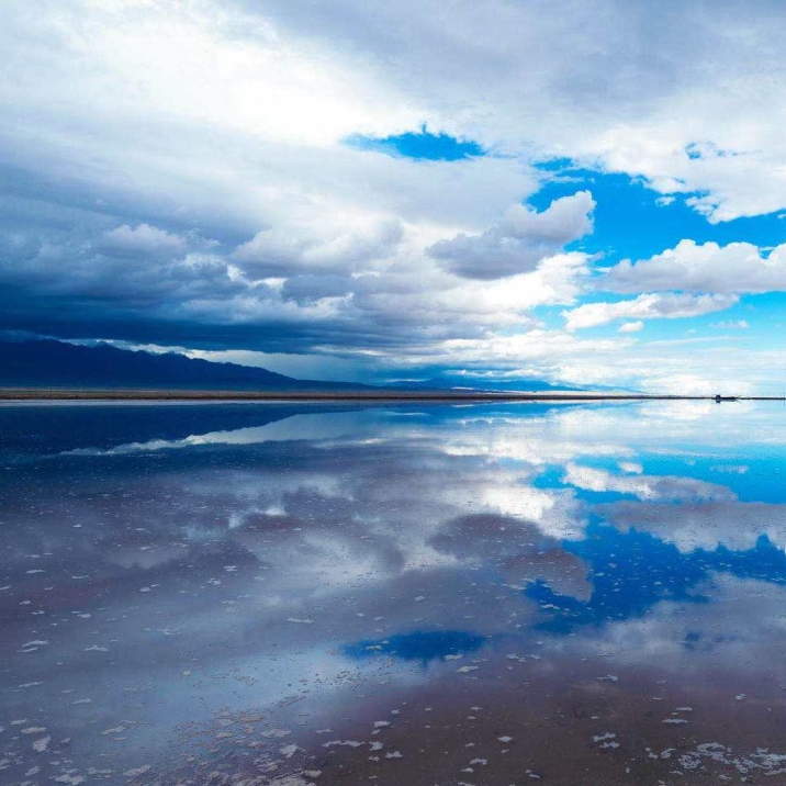 Chaka Salt Lake