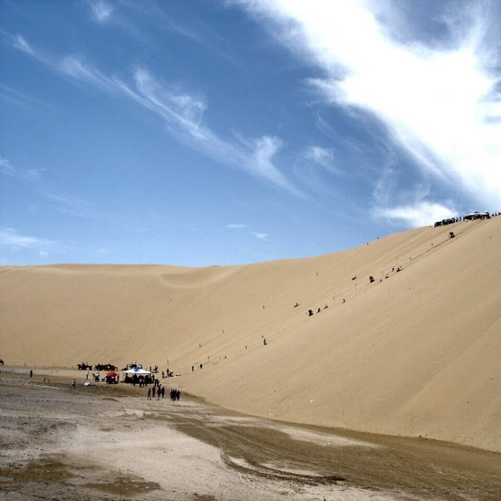 Singing Sand Ravine