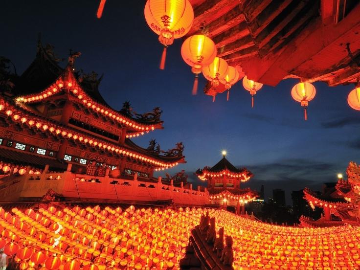 PRO Пекин
