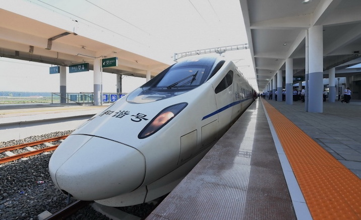 New high-speed train to connect Beijing and Caofeidian in Hebei Province
