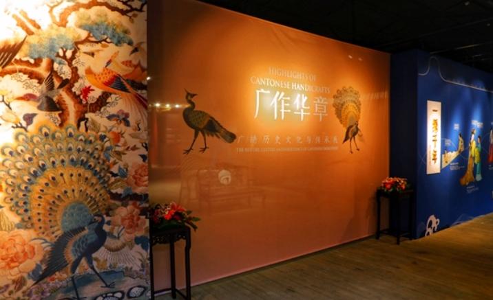 Cantonese Handicrafts Exhibition opens in Beijing
