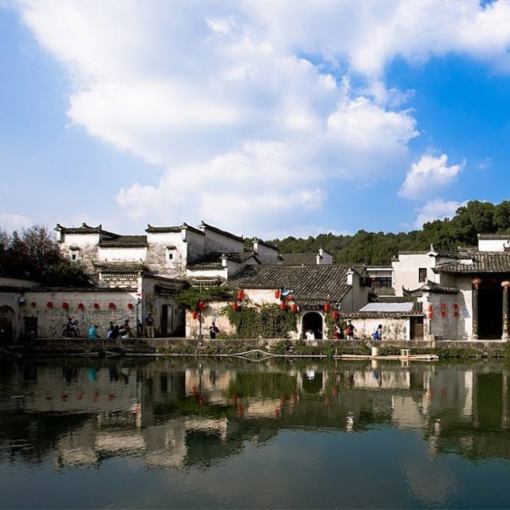 Hongcun Ancient Village