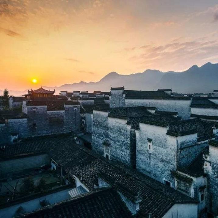 Nanping Village