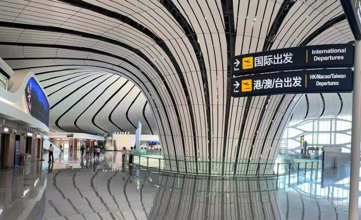The subway connecting to Beijing Daxing International Airport starts operation