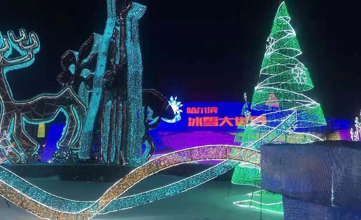 Opening of the 36th China Harbin International Ice and Snow Festival